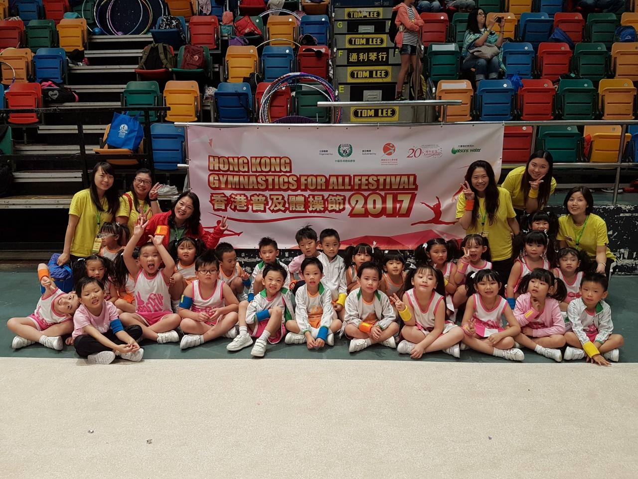 2017香港普及體操節學生組-最具型格銅獎